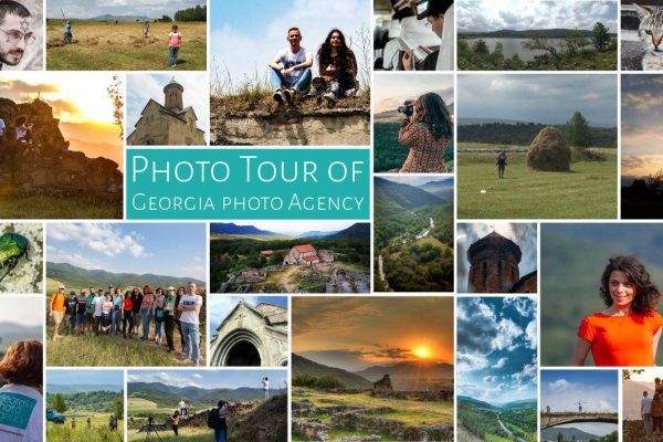 What is a Photo-tour?